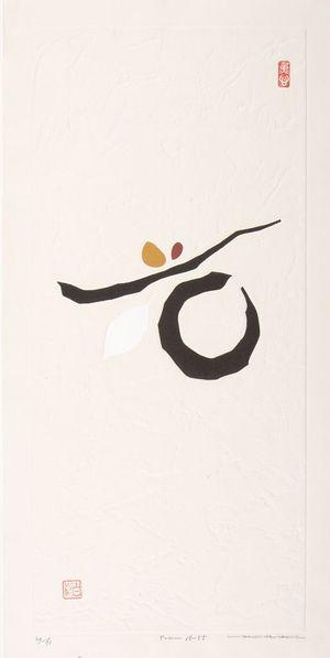 Maki Haku: Poem 68-55, Shôwa period, 1968 - Harvard Art Museum