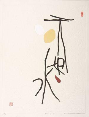 Maki Haku: Poem 69-8, Shôwa period, 1969 - Harvard Art Museum