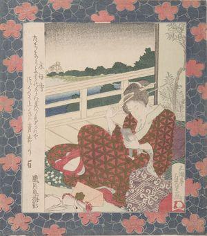 Utagawa Sadakage: Makuboji, Courtesan Painting Her Eyebrows - ハーバード大学