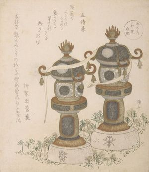 柳々居辰斎: Two Shrine Lanterns and a White Snake, from the series Five in a Set for Weddings - ハーバード大学