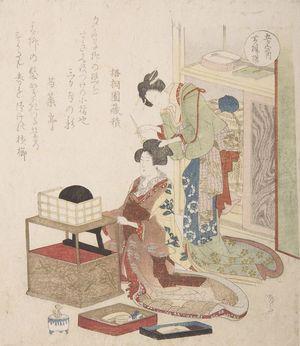 柳々居辰斎: Maid Dressing a Courtesan's Hair, from the series Five in a Set for Weddings - ハーバード大学