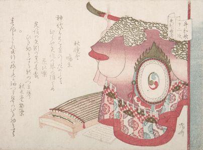Ryuryukyo Shinsai: The Rich Man of Yohagi, from the series The Story of Ushiwaka in Twelve Chapters - Harvard Art Museum