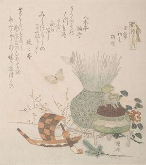 柳々居辰斎: Tamagushi, Hatzune, Kochô, from the series Genji Monogatari - ハーバード大学