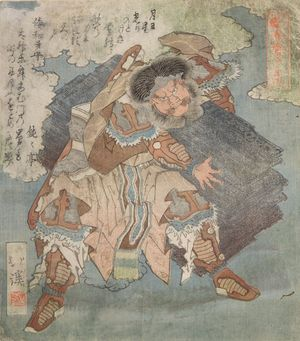 Totoya Hokkei: SPRING OF IWATO, AME NO KOYANE CARRYING BOARDS. - Harvard Art Museum