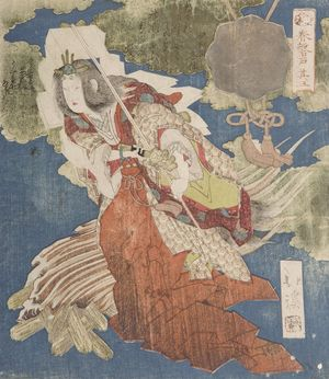 Totoya Hokkei: SPRING OF IWATO, AME NO UZUME NO MIKOTO DANCING - Harvard Art Museum