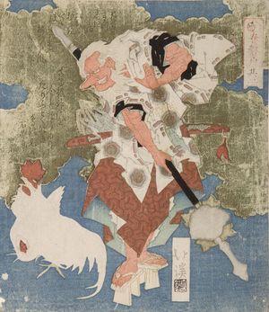 魚屋北渓: Shinto God Sarutahiko with Jeweled Spear and White Roosters, Number Two (Sono ni) from the series the Boulder Door of Spring (Haru no iwato), Edo period, 1825 - ハーバード大学