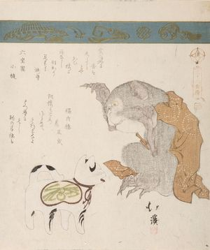 Totoya Hokkei: Monkey and Papier-mâché Dog, from the series A Collection of Thirty-Six Birds and Animals (Sanjûroku tori zukushi), Edo period, circa 1825 - Harvard Art Museum