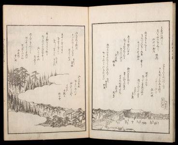 歌川広重: Illustrated Satirical Poems About Famous Scenic Views in Edo (Kyôka Edo meisho zue), Vol. 10, Late Edo period, dated 1856 (Ansei 3, 5th month) - ハーバード大学