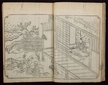 菱川師宣: Returning Geese (Kigan), Vol. 1, Early Edo period, mid to late 17th century - ハーバード大学