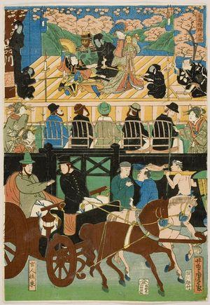 歌川芳虎: View of the Amusements of the Foreigners in Yokohama, Bushu (Bushu Yokohama gaikokujin yûkyô no zu), published by Yamadaya Shôjirô, Late Edo period, first month of 1861 - ハーバード大学