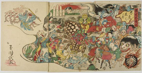 Unknown: Triptych: Demonic Revelry, Meiji period, late 19th century - Harvard Art Museum