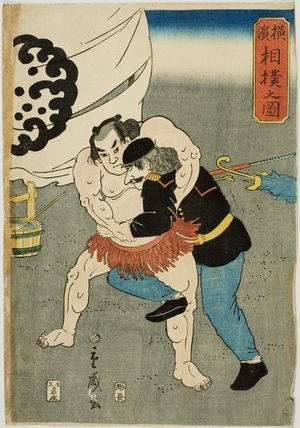 無款: Foreigners Sumo Wrestling (Yokohama sumo no zu), published by Itoya, Late Edo period, second month of 1861 - ハーバード大学