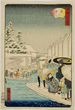 Utagawa Kuniyoshi: ?, from the series Thirty-Six Views of Tokyo, Late Edo period - Harvard Art Museum