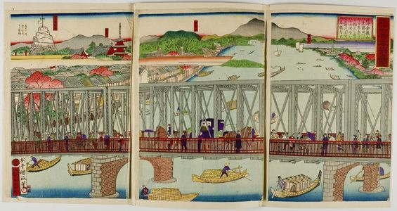 井上安治: Triptych: Improved Azuma Bridge, Meiji period, 1887 - ハーバード大学