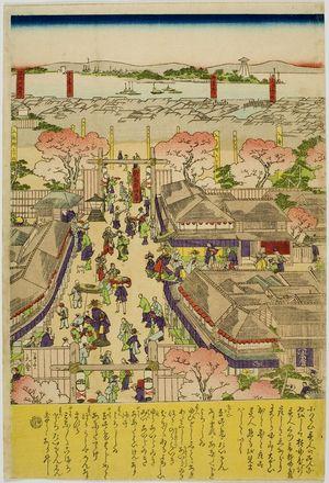 Utagawa Kuniteru: View of Tokyo(?), Early Meiji period, late 19th century - Harvard Art Museum