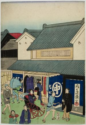 一景: Nihonbashi Street Scene, Early Meiji period, late 19th century - ハーバード大学
