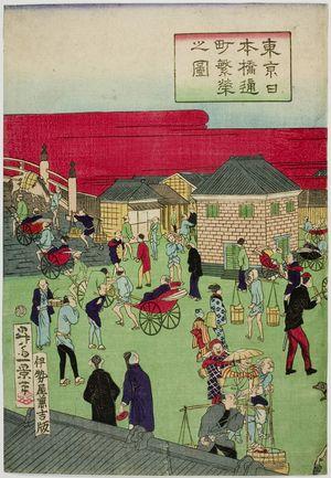Ikkei: Nihonbashi Street Scene, Early Meiji period, late 19th century - Harvard Art Museum