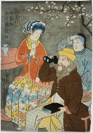 二歌川広重: An American, a French Woman, and a Chinese Servant, Late Edo period, tenth month of 1860 - ハーバード大学