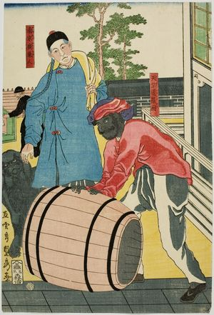 Utagawa Sadahide: An Indian or Siamese Rolling a Barrel Watched by a Chinese and a Dog, published by Moriya Jihei, Late Edo period, ninth month of 1861 - Harvard Art Museum