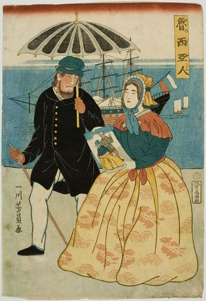 Utagawa Yoshikazu: Russian Couple (Oroshiajin), published by Manya Yoshibei, Late Edo period, eighth month of 1861 - Harvard Art Museum