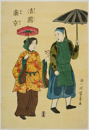 Utagawa Yoshikazu: Chinese Couple (Seikoku Nankin), published by Izumiya Ichibei, Late Edo period, second month of 1861 - Harvard Art Museum