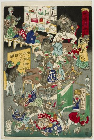 Kawanabe Kyosai: School for Spooks (Bakebake gakkô), No. 3 from the series Drawings for Pleasure by Kyôsai (Kyôsai rakuga), Late Edo period, dated 1864 - Harvard Art Museum