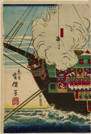 Unsen: Interior of a German Battleship, published by Masuda, Meiji period, circa 1875 - ハーバード大学