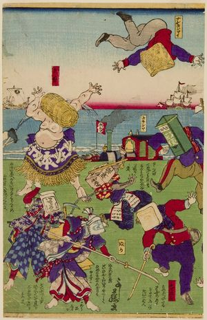 Yoshifuji: Battle Between Japanese and Western Products, Meiji period, circa 1883 - Harvard Art Museum
