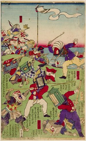 Yoshifuji: Battle Between Japanese and Western Products, Meiji period, circa 1883 - Harvard Art Museum