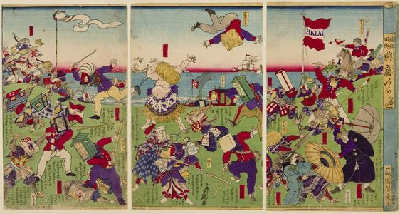 Yoshifuji: Triptych: Battle Between Japanese and Western Products, Meiji period, circa 1883 - Harvard Art Museum