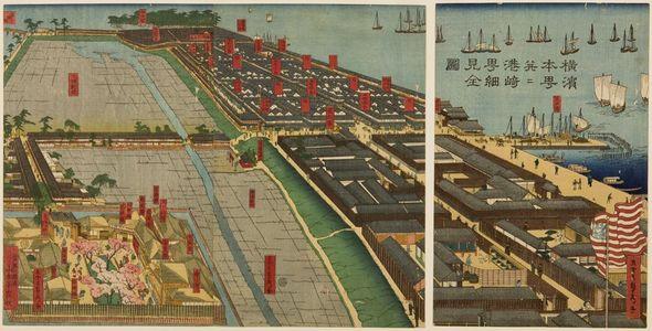 Utagawa Sadahide: Triptych: Detailed Print of Yokohama Hon-chô and the Miyozaki Pleasure Quarter (Yokohama Hon-chô ... ni Miyozaki ... kenkin zu), published by Yamamotoya Heikichi, Late Edo period, fourth month of 1860 - Harvard Art Museum