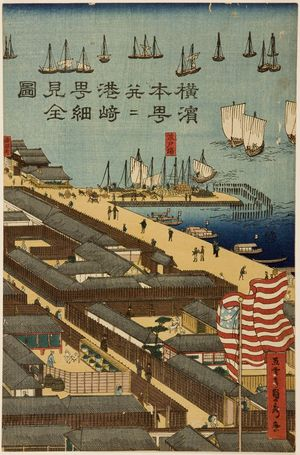 Utagawa Sadahide: Detailed Print of Yokohama Hon-chô and the Miyozaki Pleasure Quarter (Yokohama Hon-chô ... ni Miyozaki ... kenkin zu), published by Yamamotoya Heikichi, Late Edo period, fourth month of 1860 - Harvard Art Museum