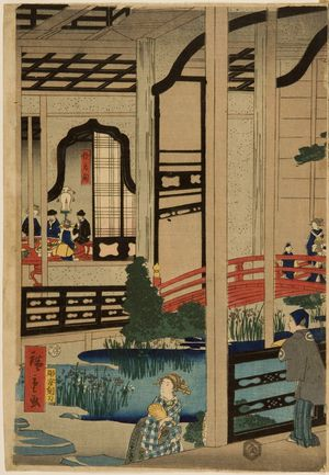 Utagawa Hiroshige II: View of the Interior of the Gankirô Tea House in Yokohama (Yokohama Gankirô no zu), published by Daikokuya Kinnosuke, Late Edo period, fourth month of 1860 - Harvard Art Museum