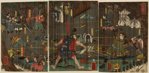 Unknown: Triptych: Nocturnal Battle in Rain, Late Edo-early Meiji period - Harvard Art Museum