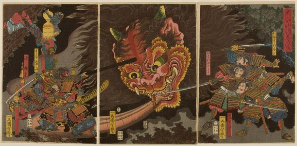 歌川芳艶: Triptych: Shuten Doji's Head Attacking Raiko's Band of Warriors, Late Edo-early Meiji period - ハーバード大学