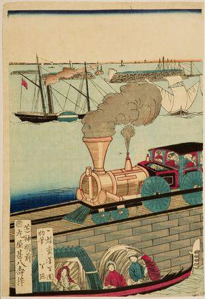 月岡芳年: Railway Line at Takanawa (Takanawa tetsudô no zu), published by Maruya Jimpachi, Early Meiji period, tenth month of 1871 - ハーバード大学