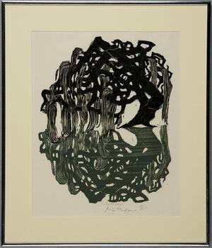松原直子: Solitude, Shôwa period, - ハーバード大学