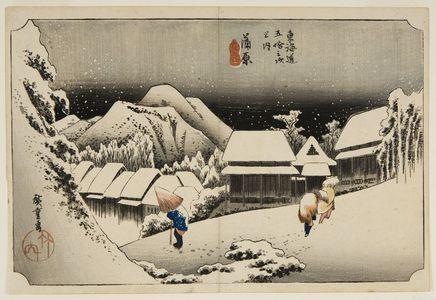 歌川広重: Station 16 -- Night Snow at Kambara (Kambara, yoru no yuki), from the series Fifty-three Stations of the Tôkaidô (Tôkaidô gojûsan-tsugi no uchi), Late Edo period, circa 1833-1834 - ハーバード大学