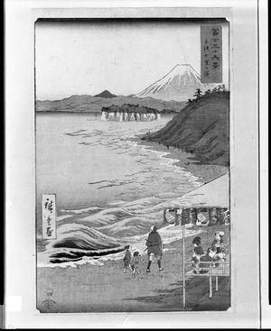 歌川広重: Seven League Beach, Sagami Province (Sagami Shichigahama), from the series Thirty-Six Views of Mount Fuji (Fuji sanjûrokkei), Late Edo period, dated 1859 - ハーバード大学