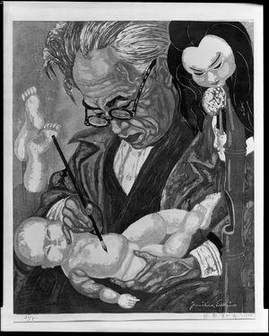 関野準一郎: Doll Maker, Shôwa period, dated 1956 - ハーバード大学