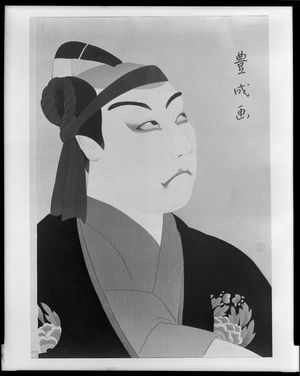 Yamamura Toyonari: Kabuki Actor Looking Up, Taishô period, circa 1920-1922 - Harvard Art Museum