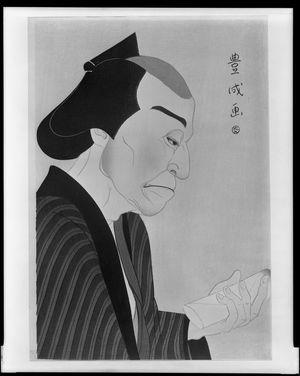 Yamamura Toyonari: Kabuki Actor Looking to Right with Scroll, Taishô period, circa 1920-1922 - Harvard Art Museum
