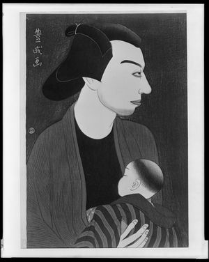 Yamamura Toyonari: Kabuki Actor with Child, Taishô period, circa 1920-1922 - Harvard Art Museum