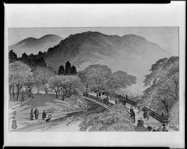 Nomura Yoshimitsu ?: Autumn at Mount Takao, Shôwa period, dated 1930 - Harvard Art Museum