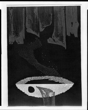 岩見禮花: Sea: Evening Calm, Shôwa period, dated 1964 - ハーバード大学