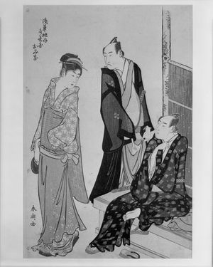 勝川春潮: Waitress Omina of the Mizu Teahouse, Asakusa (Asakusa Chinai Mizuchaya: Omina), Edo period, circa 1790-1795 - ハーバード大学