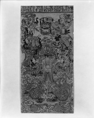 Nishimura Shigenaga: Lustration and First Seven Steps of the Buddha, Mid Edo period, circa 18th century - Harvard Art Museum