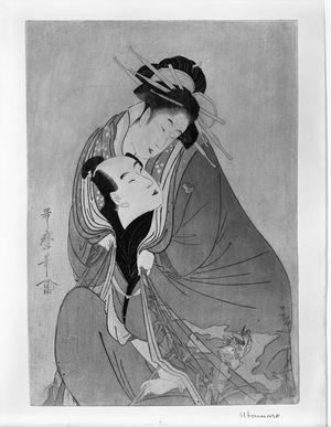 喜多川歌麿: Courtesan Dallying with Her Lover, Mid to Late Edo period, circa 1890s? - ハーバード大学