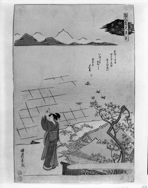 Rekisentei Eiri: The Priest Ryôsen from the series Eight Views of the Hundred Poets: View of an Autumn Sunset (Hyakunin isshu mitate hakkei Ryôsen Hôshi: Aki no yûshô), Late Edo period, circa 1790-1800 - Harvard Art Museum