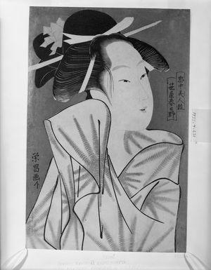 Hosoda Eishô: The Courtesan Kasugano of Sasaya (Sasaya uchi Kasugano), from the series Contest of Tea House Beauties (Kakuchû bijin kurabe), Late Edo period, circa 1795-1796 - Harvard Art Museum